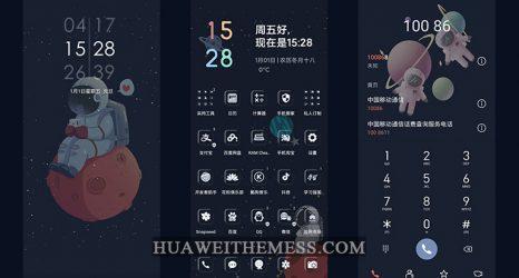 Xingjiwanjia Theme for EMUI 10/9 and MagicUI 3/2